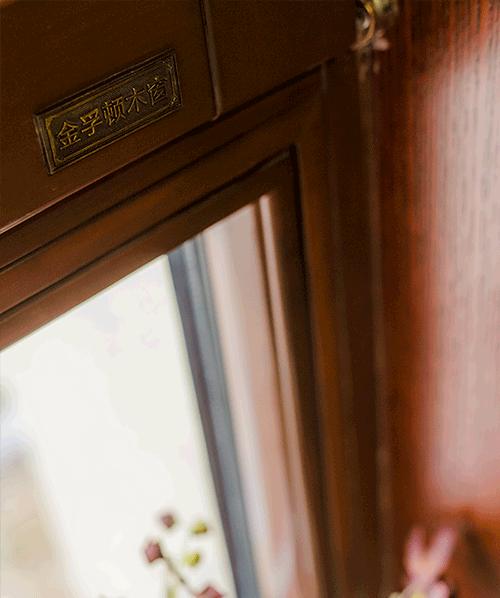 安装金孚顿铝包木窗供应商的铝包木窗,向雾霾say goodbye